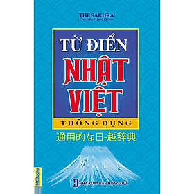 [Download Sách] Từ điển Nhật Việt thông dụng (bìa mềm xanh dương) (Tặng kèm bút thú siêu dễ thương)