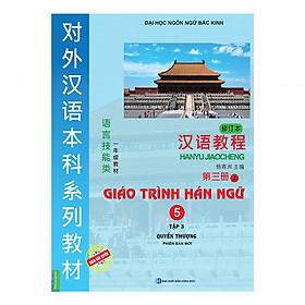 Giáo Trình Hán Ngữ 5 ( Tập 3 - Quyển Thượng - Phiên Bản Mới ) tặng kèm bookmark