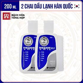 [200ml] Bộ 2 chai dầu lạnh Hàn Quốc xoa bóp massage Antiphlamine Mild | Chai 100ml