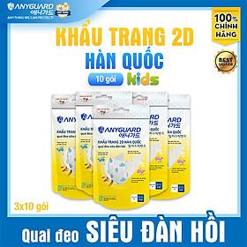 ComBo (30 Chiếc) Khẩu Trang Trẻ Em Hàn Quốc Form 2D Anyguard Chính Hãng - Quai Đeo Siêu Đàn Hồi (10 gói) - 베이비 마스크 - Face Mask For Kids - ISO 9001:2015, ISO 13485:2016, QCVN 01:2017/BTC