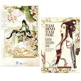 Combo Sách Ngôn Tình Hay : Tam Sinh Tam Thế Thập Lý Đào Hoa + Tam Sinh Tam Thế Chẩm Thượng Thư ( Bộ 2 Cuốn / Tặng Kèm Postcard Green Life )