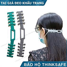Móc tai đeo khẩu trang chống đau tai, tai giả đeo khẩu trang sử dụng lâu dài không đau tai, sử dụng nhựa trong cao cấp, hoàn thiện tốt (màu trắng)