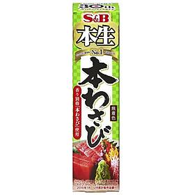 Mù tạt tươi S&B Wasabi 43g chính hãng nội địa Nhật Bản - Mustard
