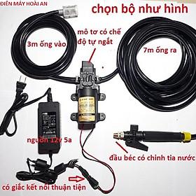 Bộ máy bơm rửa xe tăng áp lực nước 12V tặng kèm Adapter