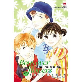 Boys Over Flowers - Con Nhà Giàu - Tập 32