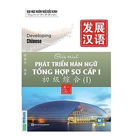 Giáo trình Phát triển Hán ngữ Tổng hợp Sơ cấp 1 tặng sổ tay VDT