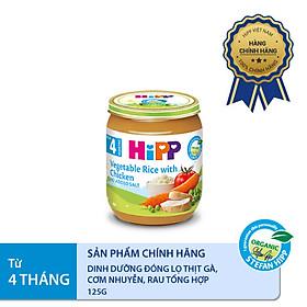 Dinh dưỡng đóng lọ ăn dặm Thịt gà, cơm nhuyễn, rau tổng hợp HiPP Organic 125g