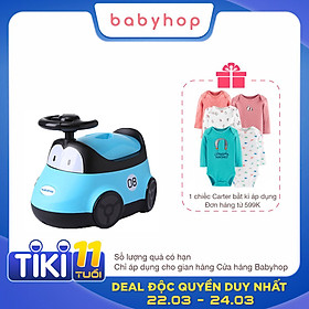 Bô vệ sinh cho bé hình Ô Tô Babyhop BH-116