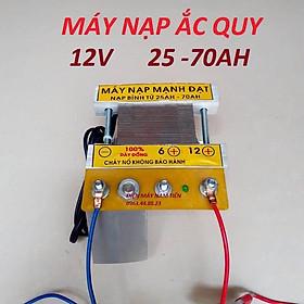 Sạc bình ắc quy 12V cơ dây đồng 100% - máy nạp ắc quy (nạp 25 - 70ah đồng)