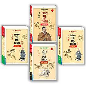 Combo Trọn Bộ 4 Cuốn: Sử Ký Tư Mã Thiên