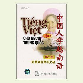 Tiếng Việt Cho Người Trung Quốc T2 + 2CD