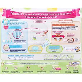 Bỉm dán Merries siêu mịn, siêu thoáng cho bé size L54  (9-14kg) 54 miếng - Nội địa Nhật Bản-2