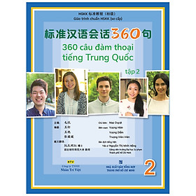 360 Câu Đàm Thoại Tiếng Trung Quốc - Tập 2 (Bao Gồm Sách Và Đĩa DVD)