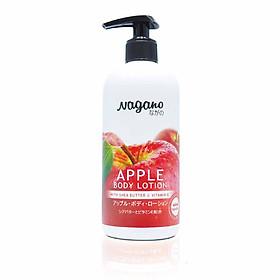 Sữa Dưỡng Ẩm, Trắng Da Toàn Thân Vitamin E Hương Táo Nagano Japan 250ml - Apple Body Lotion Nagano 250ml - Bảo vệ chống oxy hóa và giúp da trắng sáng