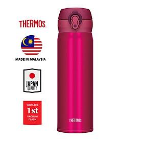 Bình giữ nhiệt inox Thermos nút bấm 500ml JNL 502 - Hàng chính hãng
