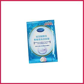 Mặt nạ cấp ẩm HA, sake Dr Morita Hyaluronic Acid,Sake Yeast Essence Moisturizing Facial Mask