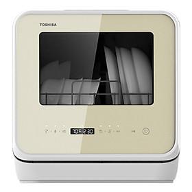 Máy Rửa Chén Toshiba DWS-22AVN(N) - Hàng Chính Hãng