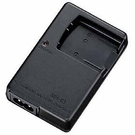 Sạc cho pin máy ảnh Nikon (nhiều loại), Hàng nhập khẩu