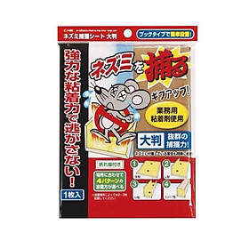 Bẫy dính chuột tiện dụng - Hàng nội địa Nhật