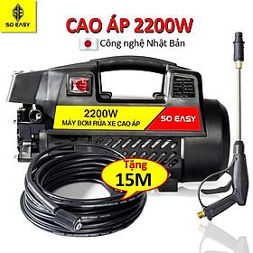 Máy rửa xe gia đình máy rửa xe áp lực cao máy xịt rữa xe dễ dàng ống bơm nước 15m, vòi bơm áp lực cao C0002B3