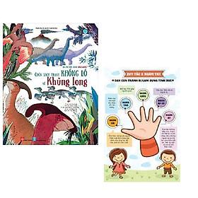 Sách kiến thức cho bé: Big Picture Book Dinosaurs - Cuốn Sách Tranh Khổng Lồ Về Khủng Long + Tặng Poster an toàn