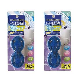 Combo Set 2 viên thả bồn cầu hương lavender nội địa Nhật Bản