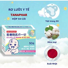 Combo 2 hộp rơ lưỡi trẻ em y tế Tanaphar chất liệu mềm mại an toàn cho trẻ sơ sinh - 50 cái/hộp