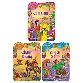 Combo Truyện Cổ Tích Việt Nam Dành Cho Thiếu Nhi: Thạch Sanh + Thánh Gióng + Tấm Cám (Bộ 3 Cuốn)