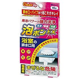Bột thông tắc, diệt khuẩn đường ống cống - Hàng nội địa Nhật