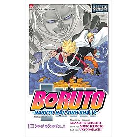 Boruto - Naruto Hậu Sinh Khả Úy - Tập 2: Ông Già Ngốc Nghếch…!!