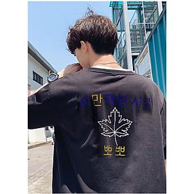 Áo thun, Phông nam đẹp cổ tròn tay lỡ phom rộng Oversize Maple Ngầu Store 100% cotton tự nhiên unisex cao cấp Maple
