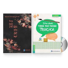 Combo 2 sách: Trung Quốc 247: Góc nhìn bỡ ngỡ (Song ngữ Trung - Việt có Pinyin) + Tự học nhanh Tiếng Phổ thông Trung Hoa + DVD quà tặng