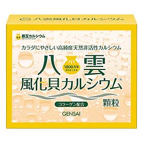 Hình đại diện sản phẩm Canxi Thiên Nhiên Phong Hóa Sò Yakumo Gensai (Bột Nghiền)