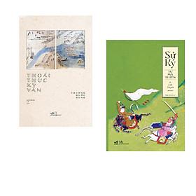 Combo 2 cuốn sách: Sử ký - II Liệt truyện thượng + Thoái thực ký văn