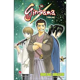 Gintama - Tập 59: 3 Chén Rượu