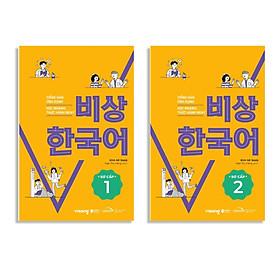 Combo Bộ 2 Cuốn : Tiếng Hàn Ứng Dụng - Học Nhanh, Thực Hành Ngay (Sơ Cấp 1+2)