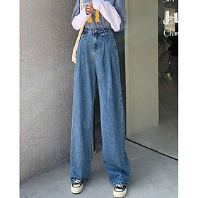 Net celebrity loose mopping pants high waist slim straight leg jeans women Korean fashion long wide leg pants (25)