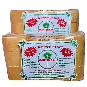 Combo 2KG Đường Thốt Nốt Ngọc Trang - 9 viên lớn (2 bịch x 1KG) - Siêu thơm ngon, giữ được mùi thốt nốt đặc trưng, an lành - tốt cho sức khỏe có thể thay thế đường tinh luyện trong nấu ăn hằng ngày