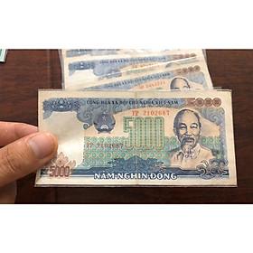 Tờ 5000 đồng Việt Nam 1987, tiền cổ thời bao cấp lưu hành trong thời gian rất ngắn