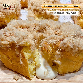 [Chỉ Giao HCM] - Bánh Mì Chà Bông Phô Mai Tan Chảy