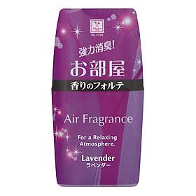 Hộp Thơm Phòng Hương Lavender Kobini Nhật Bản (200ml)