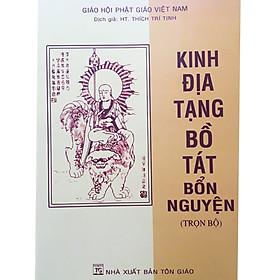 Kinh Địa Tạng Bồ Tát Bổn Nguyện Trọn Bộ ( Bìa Mềm)