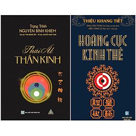 Combo Thái Ất Thần Kinh + Hoàng Cực Kinh Thế (2 Cuốn)