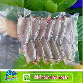 Cá đù nguyên con 1 nắng - Khay 500g