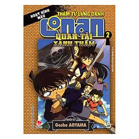 Conan Màu: Quan Tài Xanh Thẳm - Tập 2 (Tái Bản)