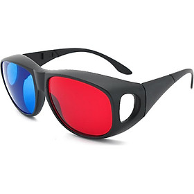 Yidun (YIDUN) 3D red and blue viewing 3D glasses donated CD effects