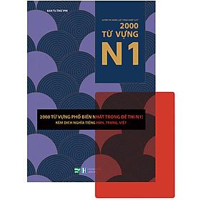 Luyện Thi Năng Lực Tiếng Nhật JLPT-2000 Từ Vựng N1 (Tặng Kèm 1 Card Đỏ Trong Suốt)