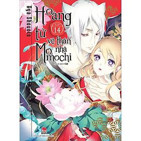 Hoàng Tử Vệ Thần Nhà Momochi - Tập 14