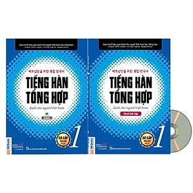 Combo Tiếng Hàn Tổng Hợp Dành Cho Người Việt Sơ Cấp 1 - Sách Giáo Khoa Và Sách Bài Tập (Phiên bản 4 màu) Tặng Kèm DVD Tài Liệu Vô Giá Giúp Học Tiếng Hàn Từ Con Số 0