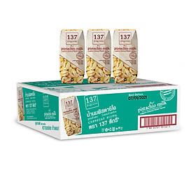 Thùng Sữa Hạt Dẻ Nguyên Chất 137 DEGREES 180ml (Thùng 36 hộp)